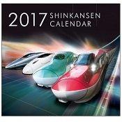 新幹線カレンダー 2017 ([カレンダー])
