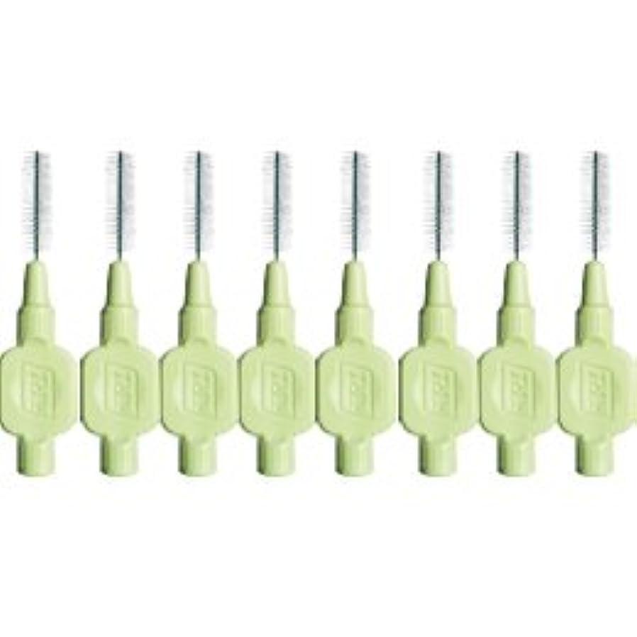 ギャザースリップペルーテペ エクストラソフト 歯間ブラシ 8本入 グリーン 0.8mm