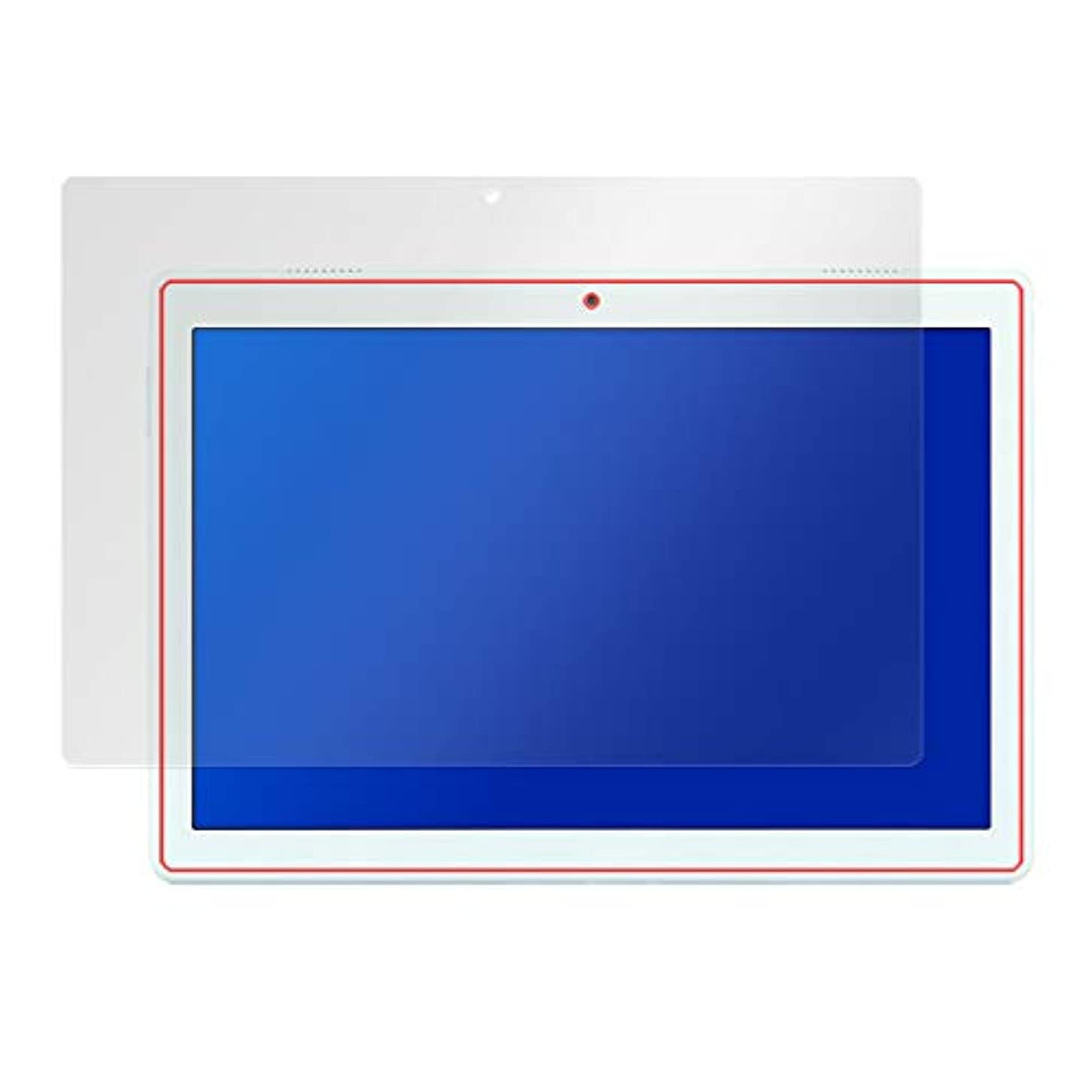 パンサー秘密の持続的LAVIE Tab E 10.1型ワイド PC-TE410JAW 用 日本製 指紋が目立たない 傷修復液晶保護フィルム OverLay Magic OMPCTE410JAW/2