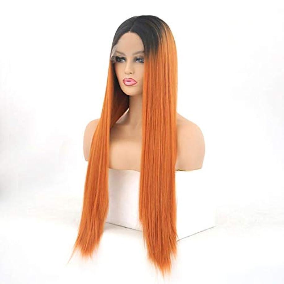 ガラス直面する襟Kerwinner 女性用フロントレース化学ファイバーウィッググラデーションロングストレートヘア高温シルクウィッグ