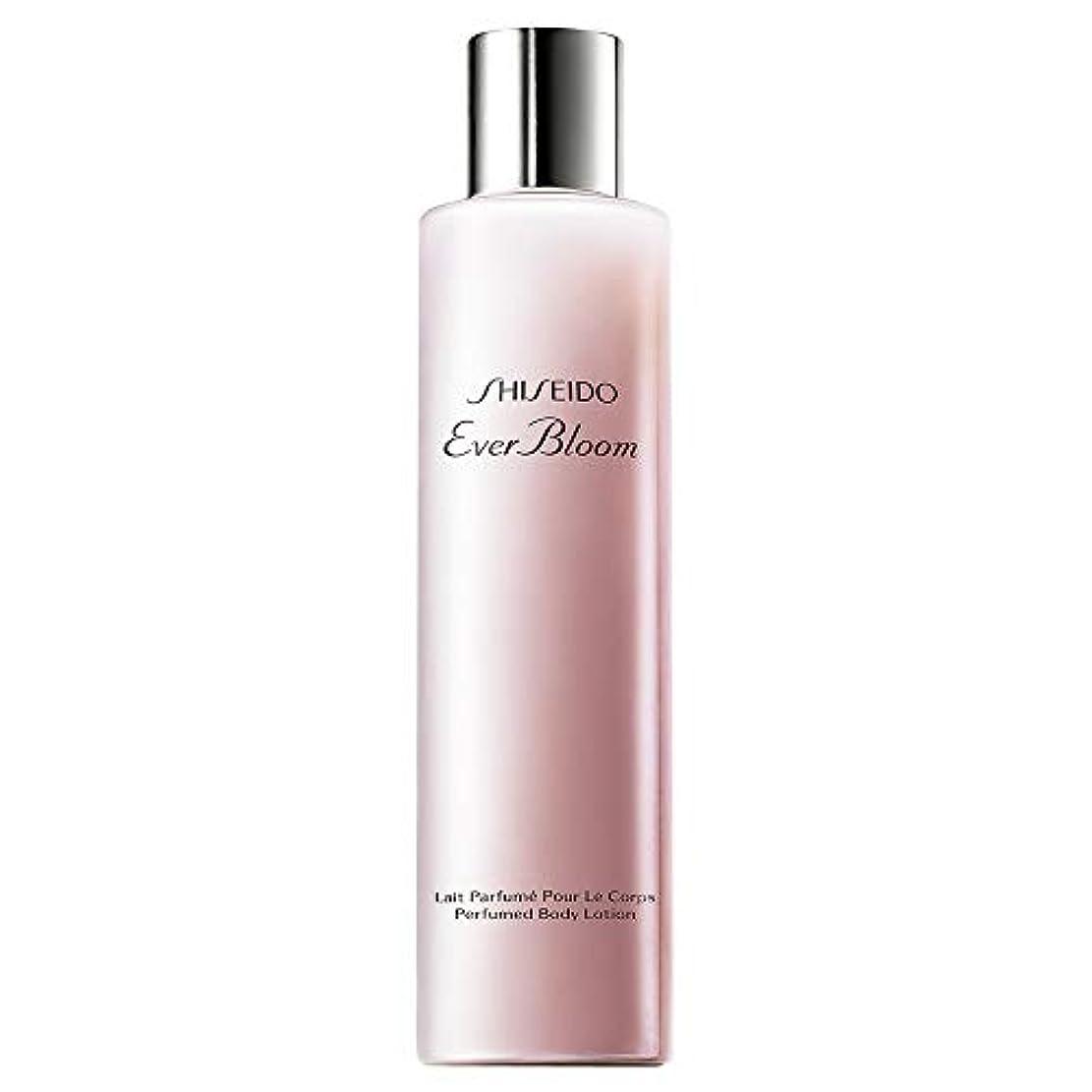 心配する祖母ピック[Shiseido] 資生堂は、これまでのボディローション200ミリリットルを咲かせ - Shiseido Ever Bloom Body Lotion 200ml [並行輸入品]