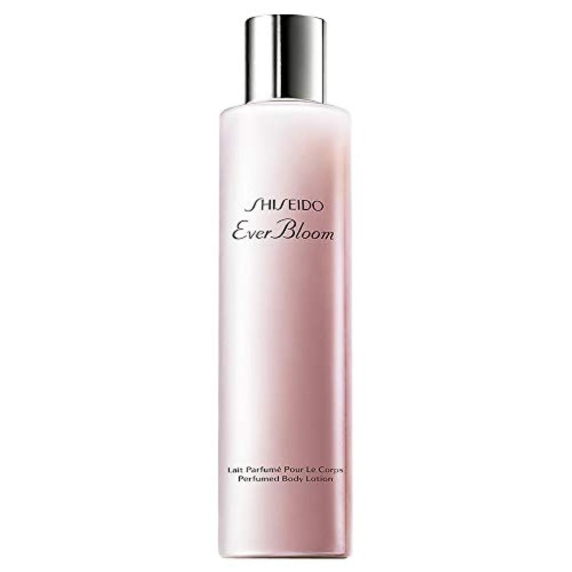 入手します教養がある船外[Shiseido] 資生堂は、これまでのボディローション200ミリリットルを咲かせ - Shiseido Ever Bloom Body Lotion 200ml [並行輸入品]