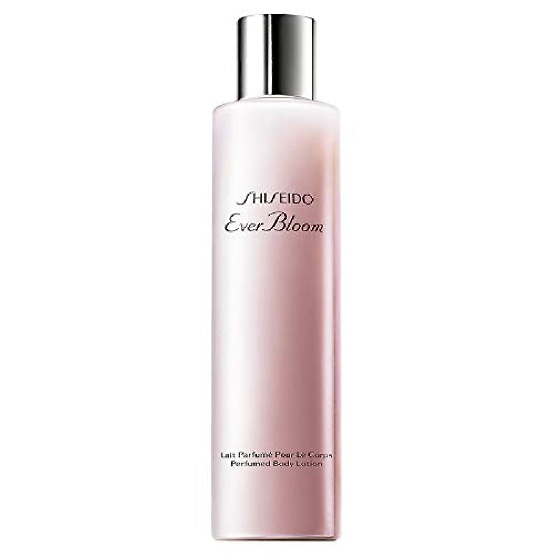 感じ立派な失業[Shiseido] 資生堂は、これまでのボディローション200ミリリットルを咲かせ - Shiseido Ever Bloom Body Lotion 200ml [並行輸入品]