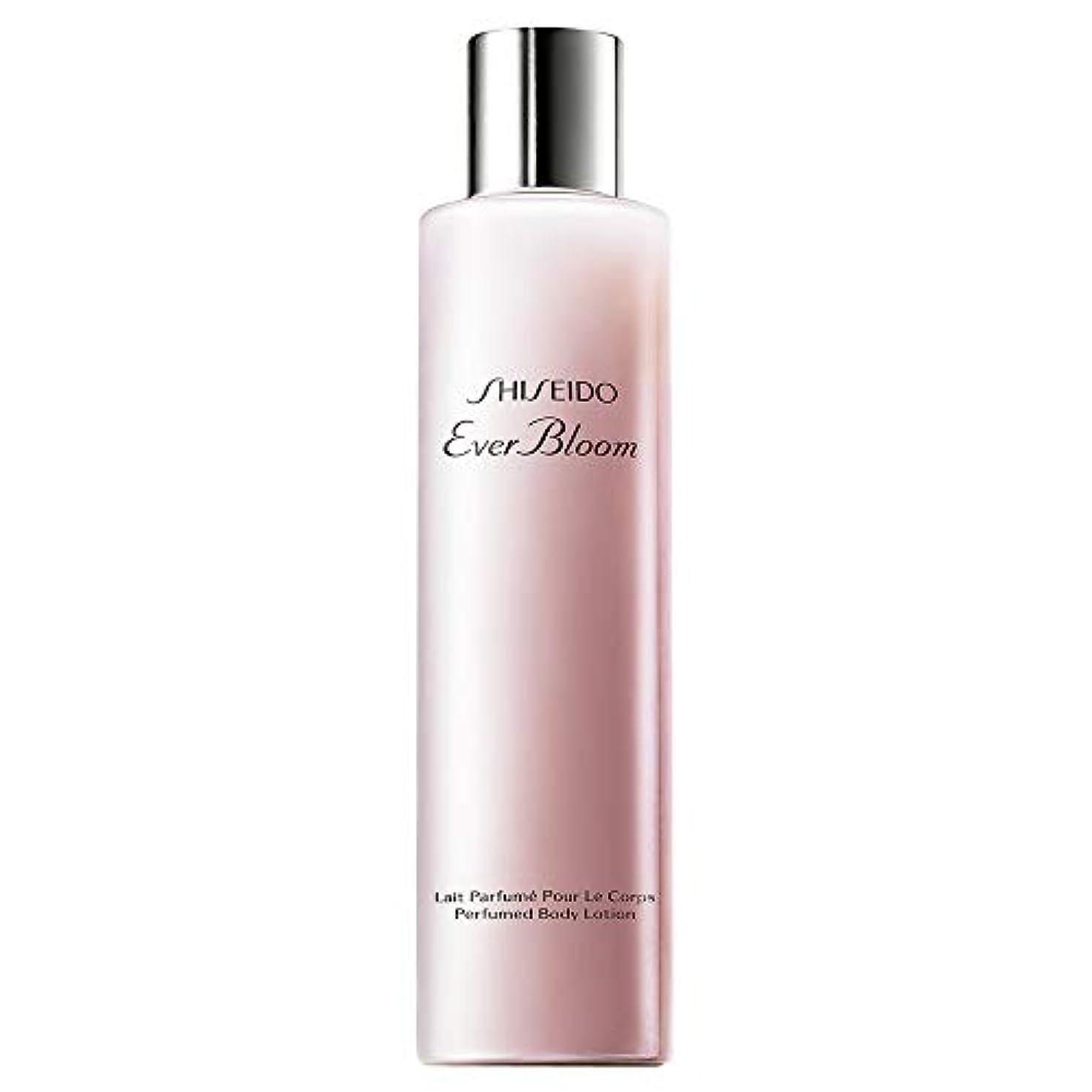 嵐が丘不公平誰[Shiseido] 資生堂は、これまでのボディローション200ミリリットルを咲かせ - Shiseido Ever Bloom Body Lotion 200ml [並行輸入品]