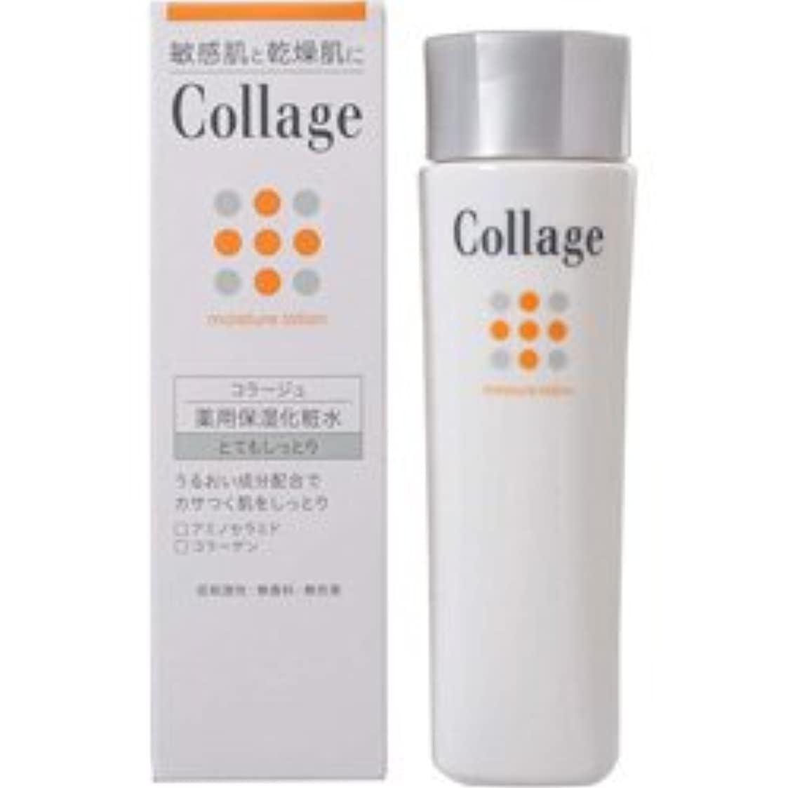 ブーム無能強い【持田ヘルスケア】 コラージュ薬用保湿化粧水 とてもしっとり 120ml (医薬部外品) ×3個セット