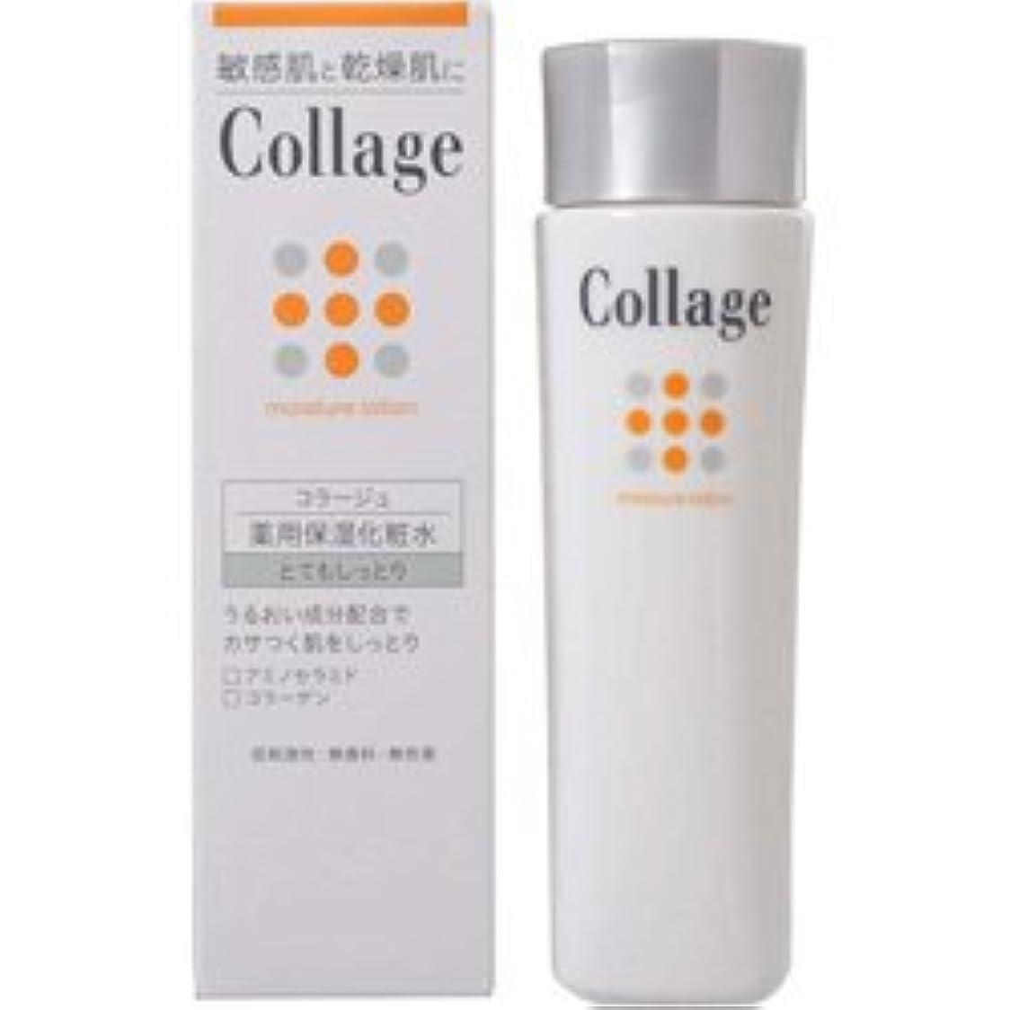 運河血統笑【持田ヘルスケア】 コラージュ薬用保湿化粧水 とてもしっとり 120ml (医薬部外品) ×3個セット