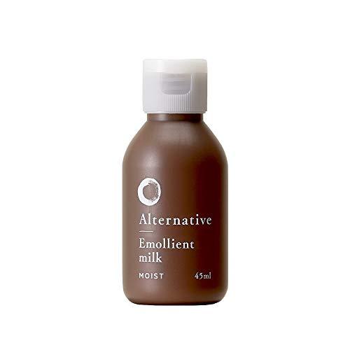 ALTERNATIVE (オルタナティブ) エモリエントミルク モイスト 45mlの画像