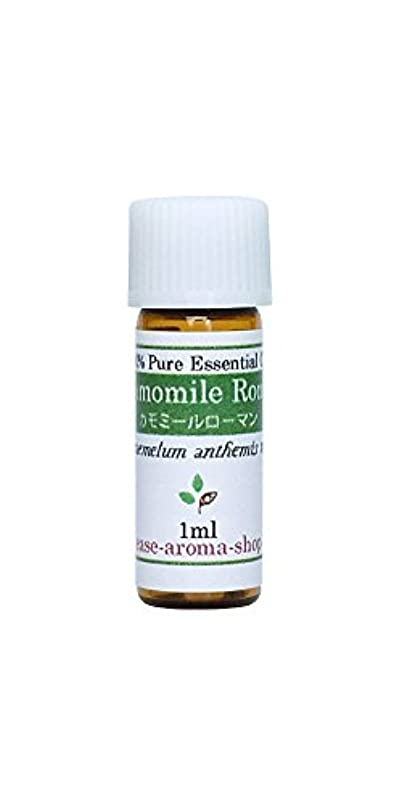 ケーブル細胞温室ease アロマオイル エッセンシャルオイル オーガニック カモミールローマン 1ml  AEAJ認定精油
