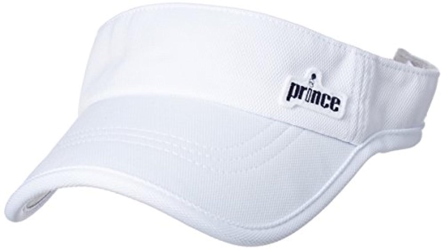 写真撮影明るい勝利した(プリンス)prince テニス UVラウンディッシュサンバイザー PH581C [ユニセックス]