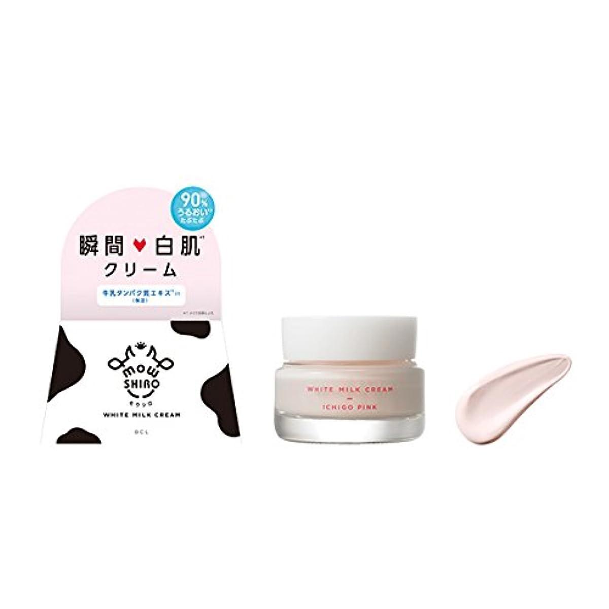 猛烈な政令十年【モウシロ】 トーンアップクリーム(いちごピンク)