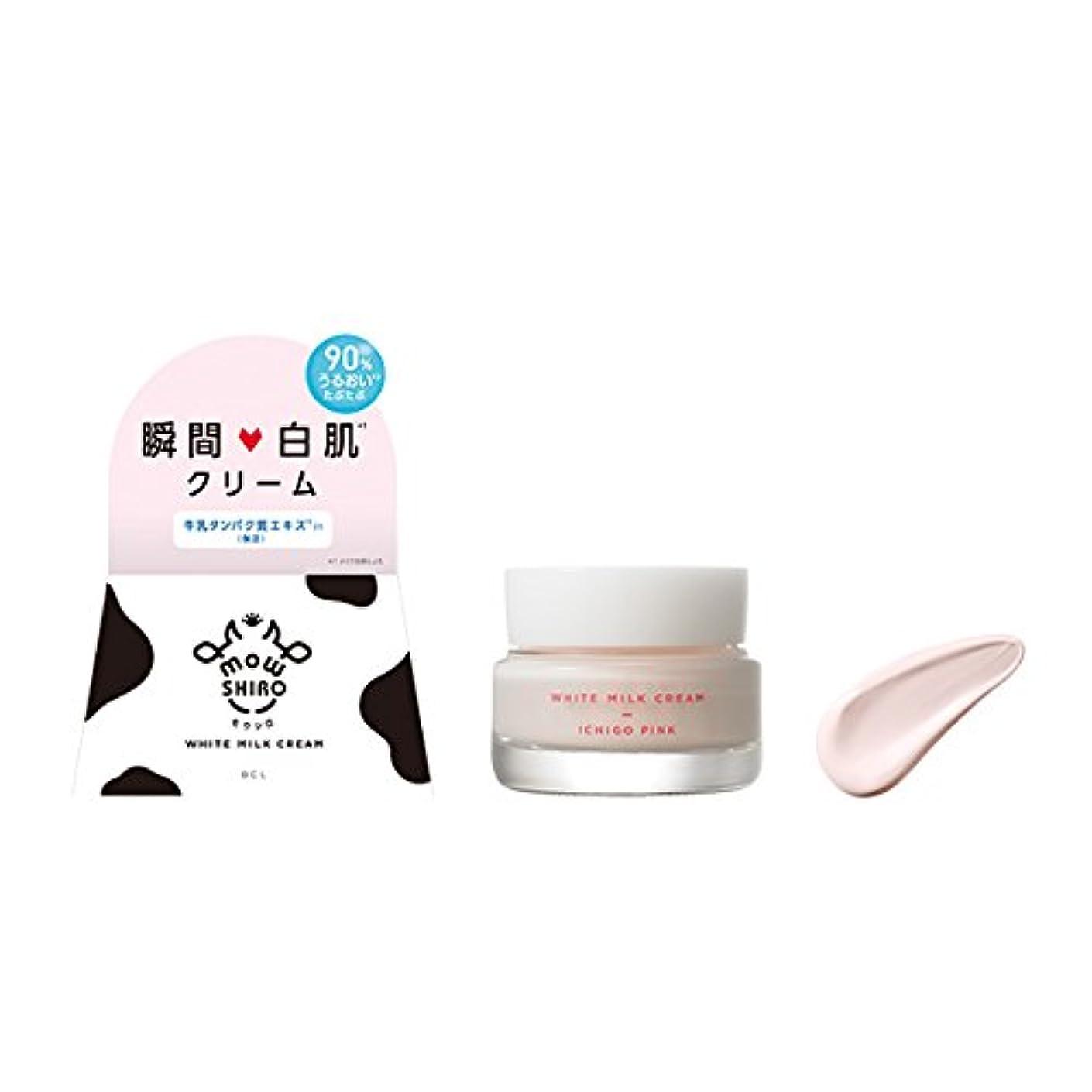 高価なボイコット無知【モウシロ】 トーンアップクリーム(いちごピンク)