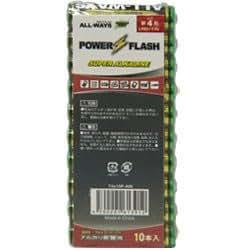 単四アルカリ乾電池 T4X10P-AW