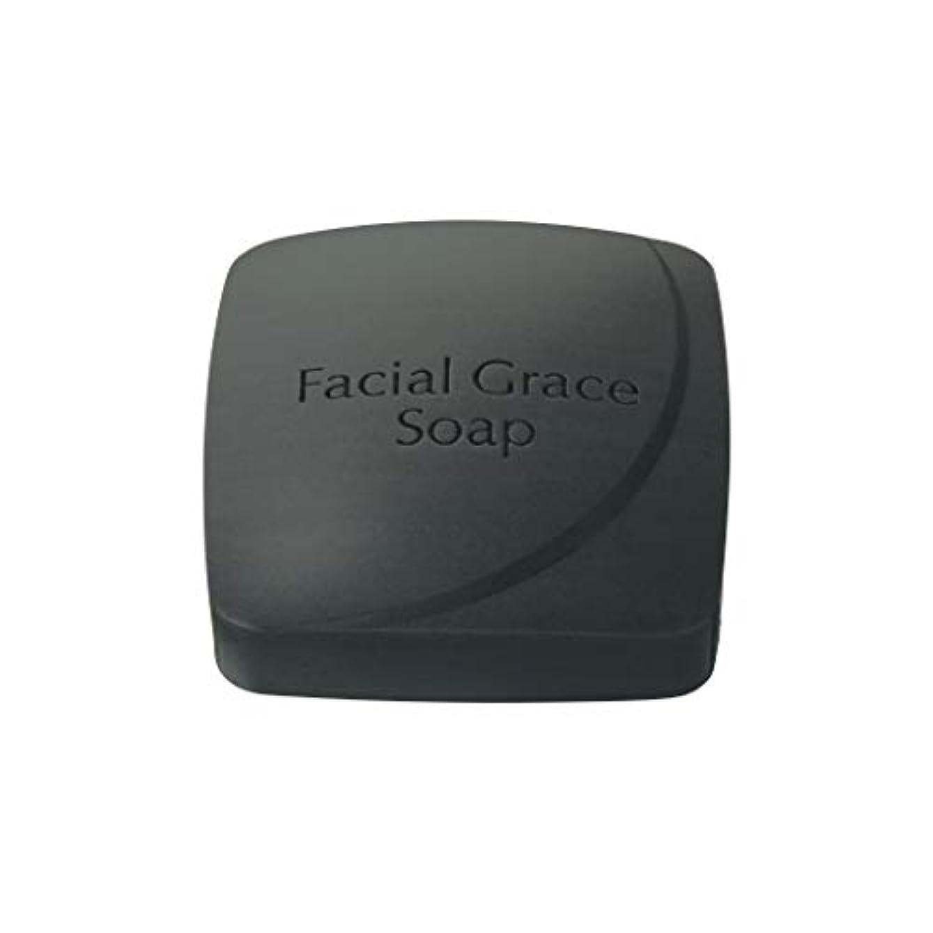 解任分解する独創的アテニア フェイシャルグレイスソープ 石鹸 洗顔 エイジングケア 100g