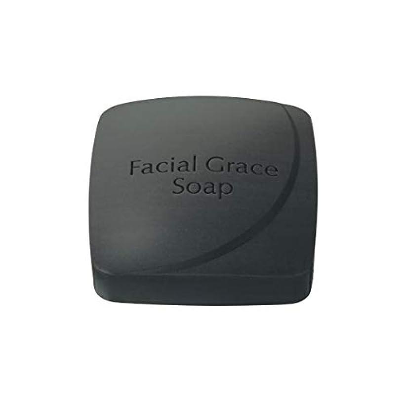 エイズ振る舞う通知するアテニア フェイシャルグレイスソープ 石鹸 洗顔 エイジングケア 100g 洗顔せっけん