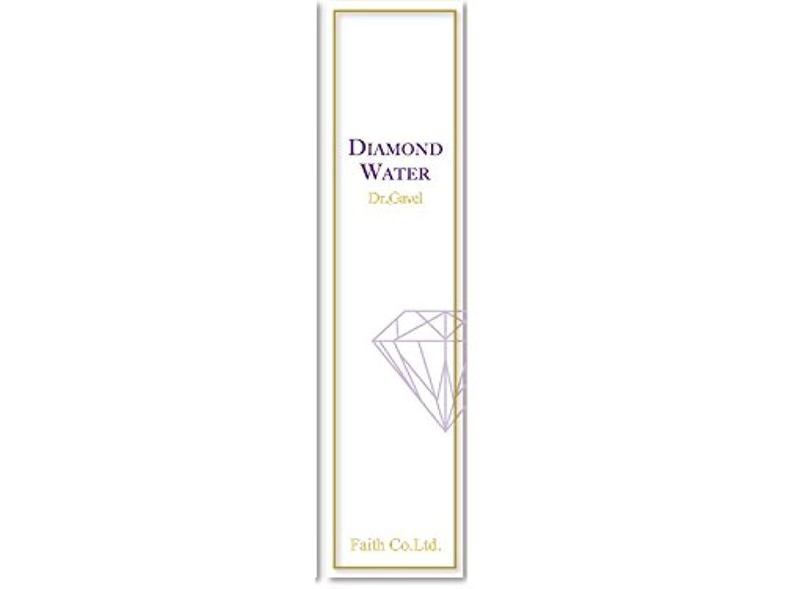 動機付けるレキシコン検体Dr.Gavel用 DIAMOND WATER (ダイヤモンドウォーター)150ml