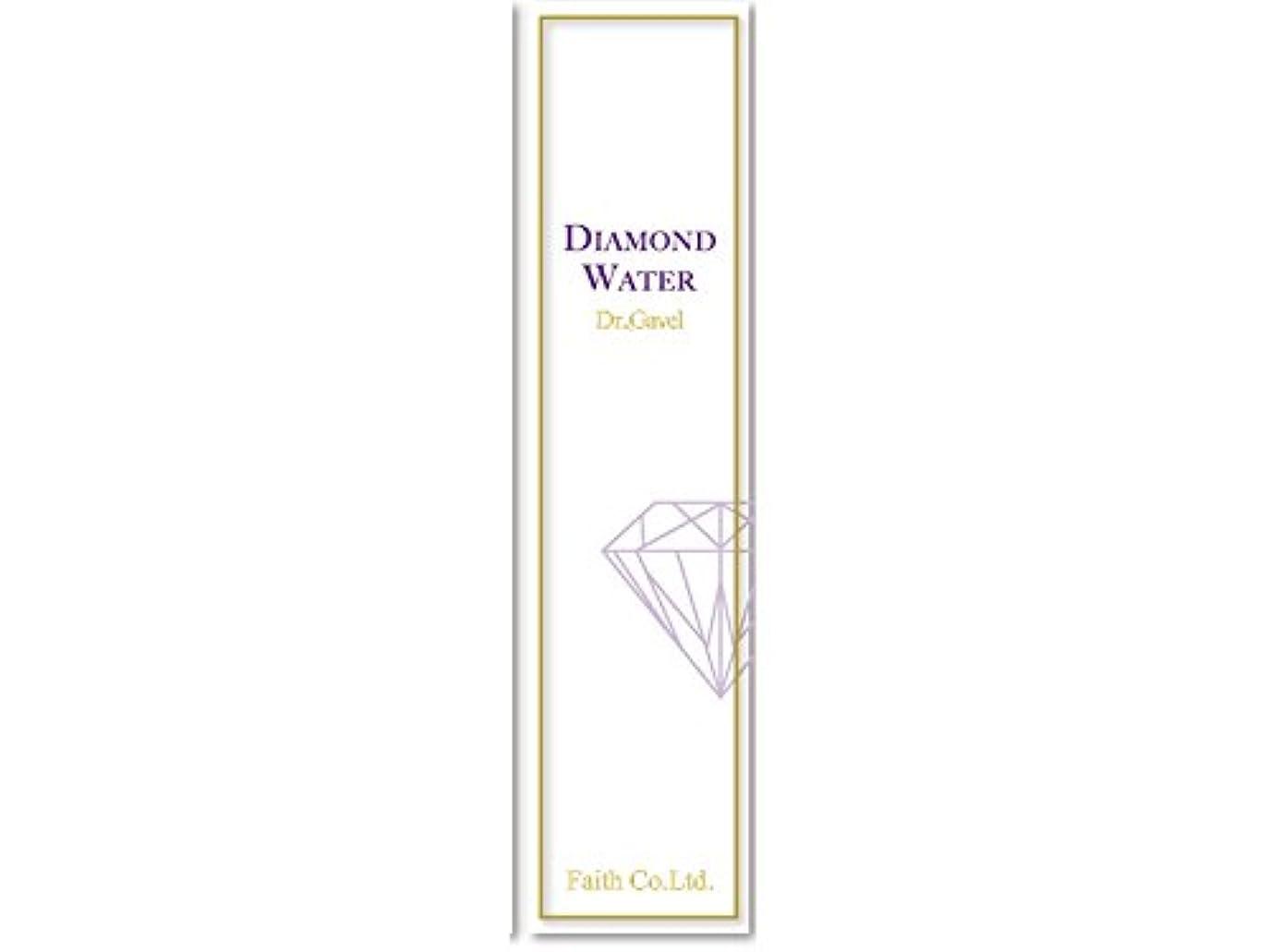 サスペンション克服する光沢のあるDr.Gavel用 DIAMOND WATER (ダイヤモンドウォーター)150ml
