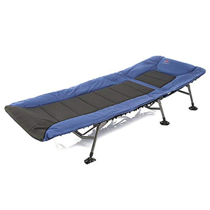 ゆり洗練センブランス折りたたみ式ベッド昼寝シングルベッドオフィスリクライニングチェアシンプル付随行進ビーチポータブル80cmベッド (Size : C)
