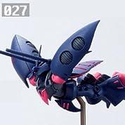 ガンダムコレクションDX5 量産型キュベレイ 027 (飛行形態) 《ブラインドボックス》