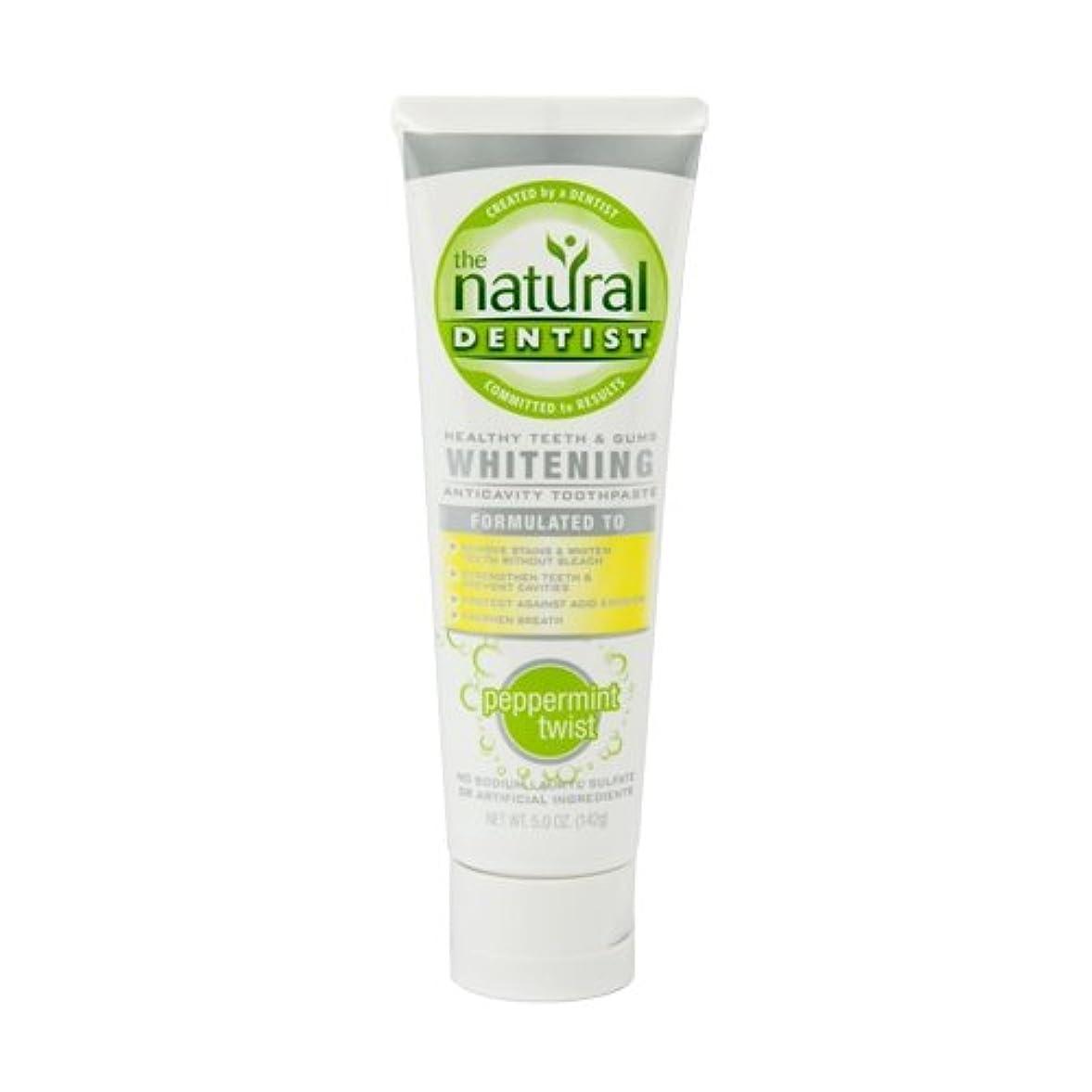 デッドロックながらアドバンテージ海外直送肘 Toothpaste Whitening Peppermint Twist, Whitening Peppermint Twist , 5 oz