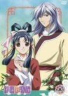 彩雲国物語 第3巻 通常版   DVD