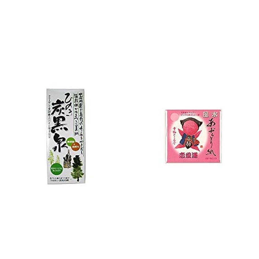 穴リボン階[2点セット] ひのき炭黒泉 箱入り(75g×3)?さるぼぼ 風水あぶらとり紙【ピンク】