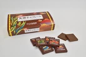 ロイズ 石垣島 黒糖チョコレート(32枚入)