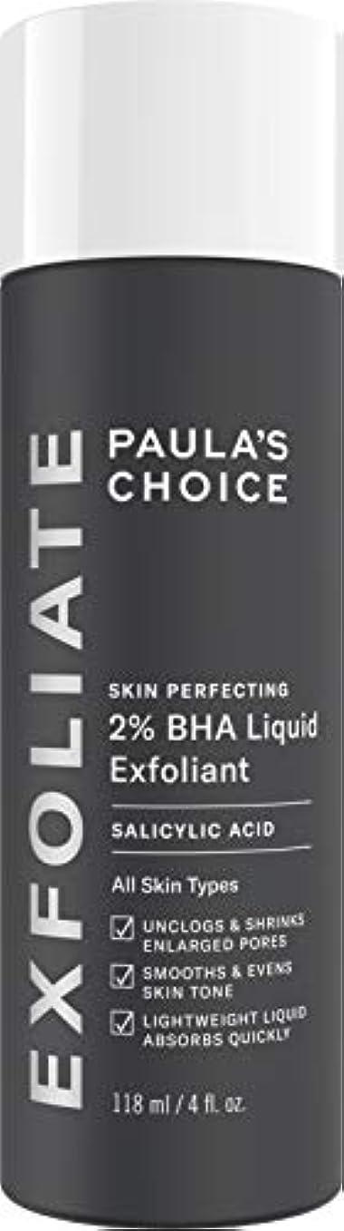 違法相関するチョークPaula's Choice Skin Perfecting 2% BHA Liquid Salicylic Acid Exfoliant [並行輸入品]