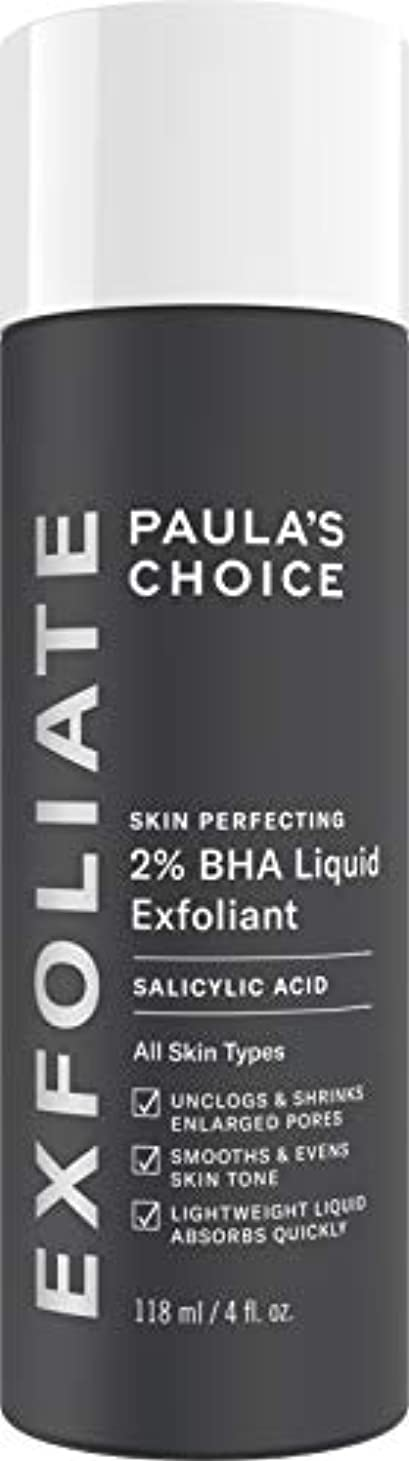 不完全微妙句Paula's Choice Skin Perfecting 2% BHA Liquid Salicylic Acid Exfoliant [並行輸入品]