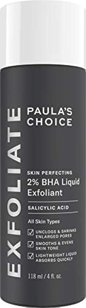 ジョットディボンドン適応する止まるPaula's Choice Skin Perfecting 2% BHA Liquid Salicylic Acid Exfoliant [並行輸入品]