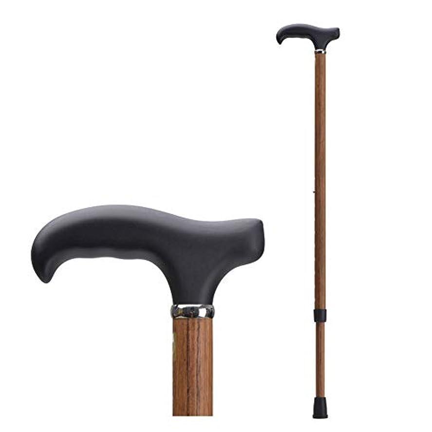 バーガー入学する意気揚々ステッキ 杖 折り畳み 高さ調整可能 カーボンファイバー 男性と女性向け 関節炎の高齢者および障害者 超軽量 滑り止め ベストモビリティエイズケイン