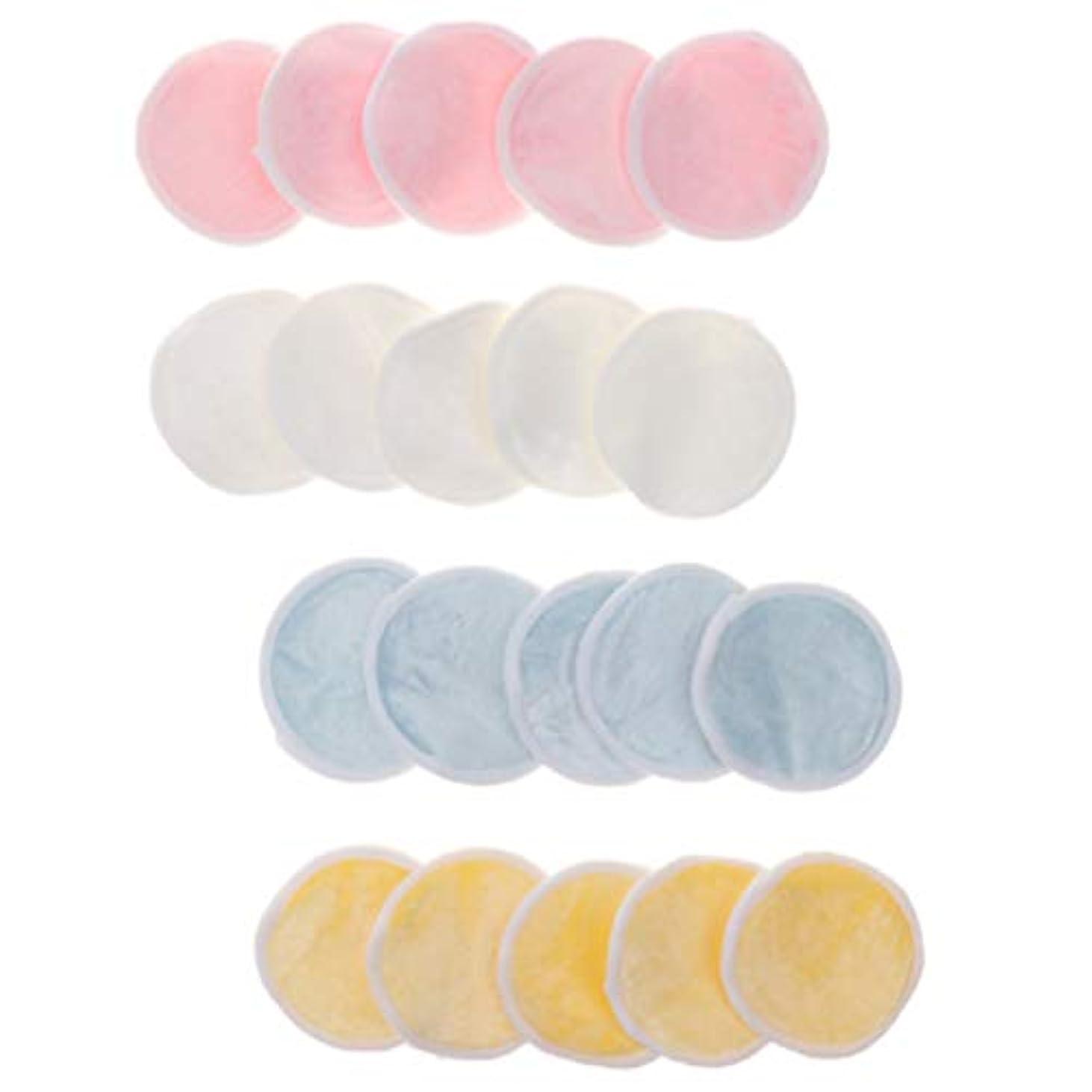 承知しましたマディソン空白B Blesiya 化粧落としパッド メイク落としコットン クレンジング 再使用可能 ジッパーメッシュバッグ付 20個入