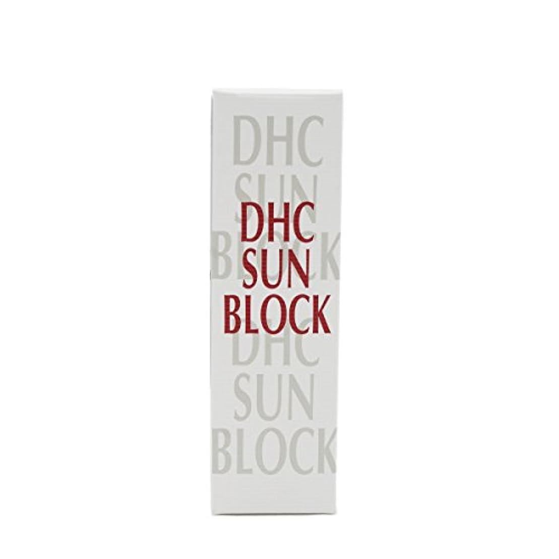【医薬部外品】 DHC薬用サンブロック