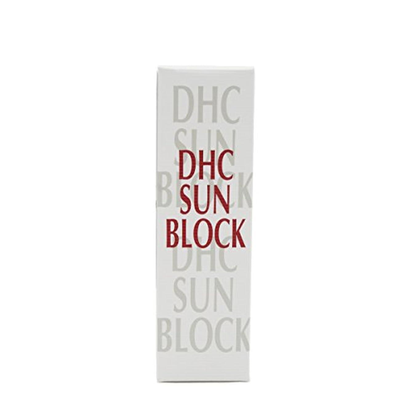 毎回塗抹外交【医薬部外品】 DHC薬用サンブロック