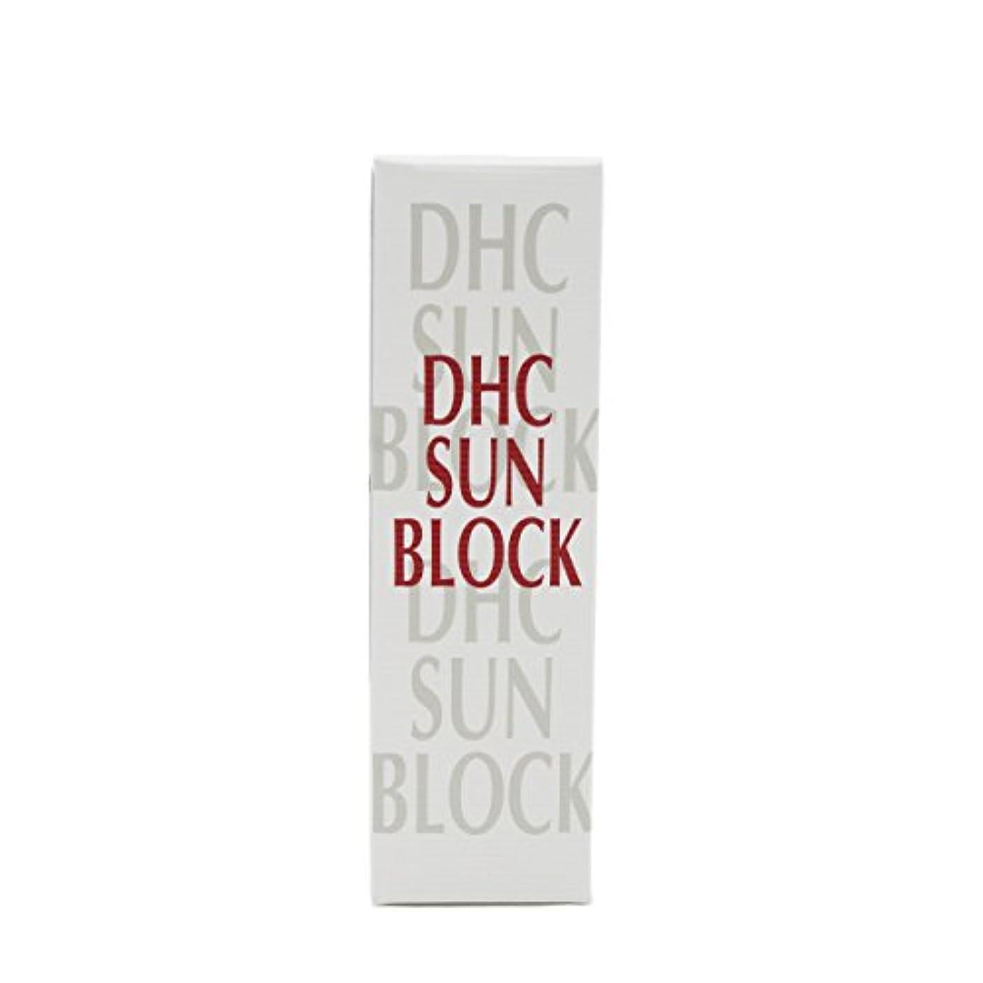 規制する前置詞組【医薬部外品】 DHC薬用サンブロック