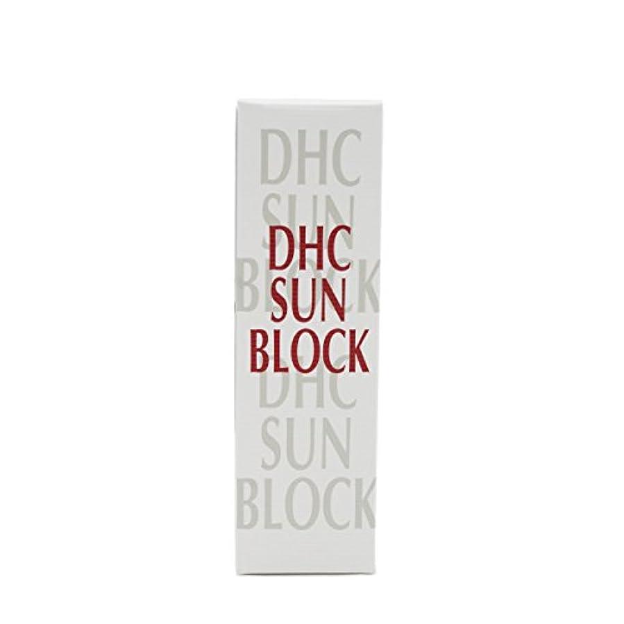 手綱無声で顕微鏡【医薬部外品】 DHC薬用サンブロック