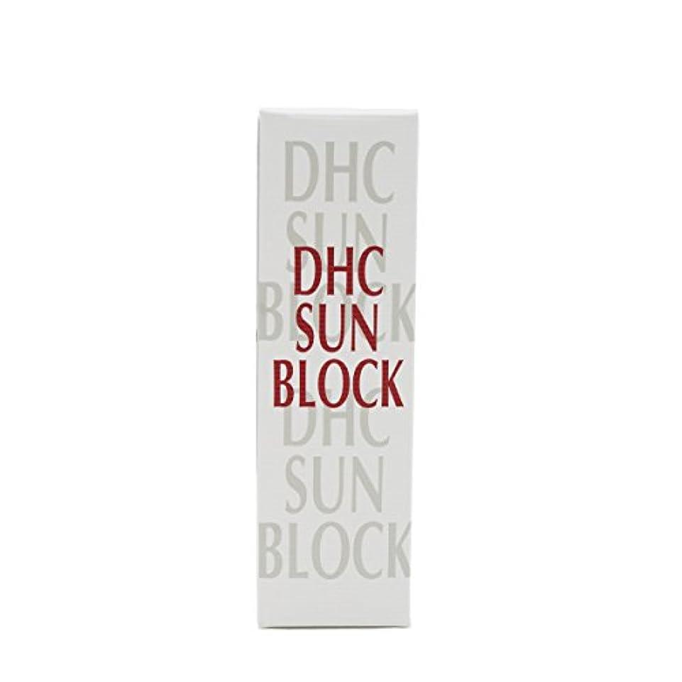 ハックにはまって記念【医薬部外品】 DHC薬用サンブロック