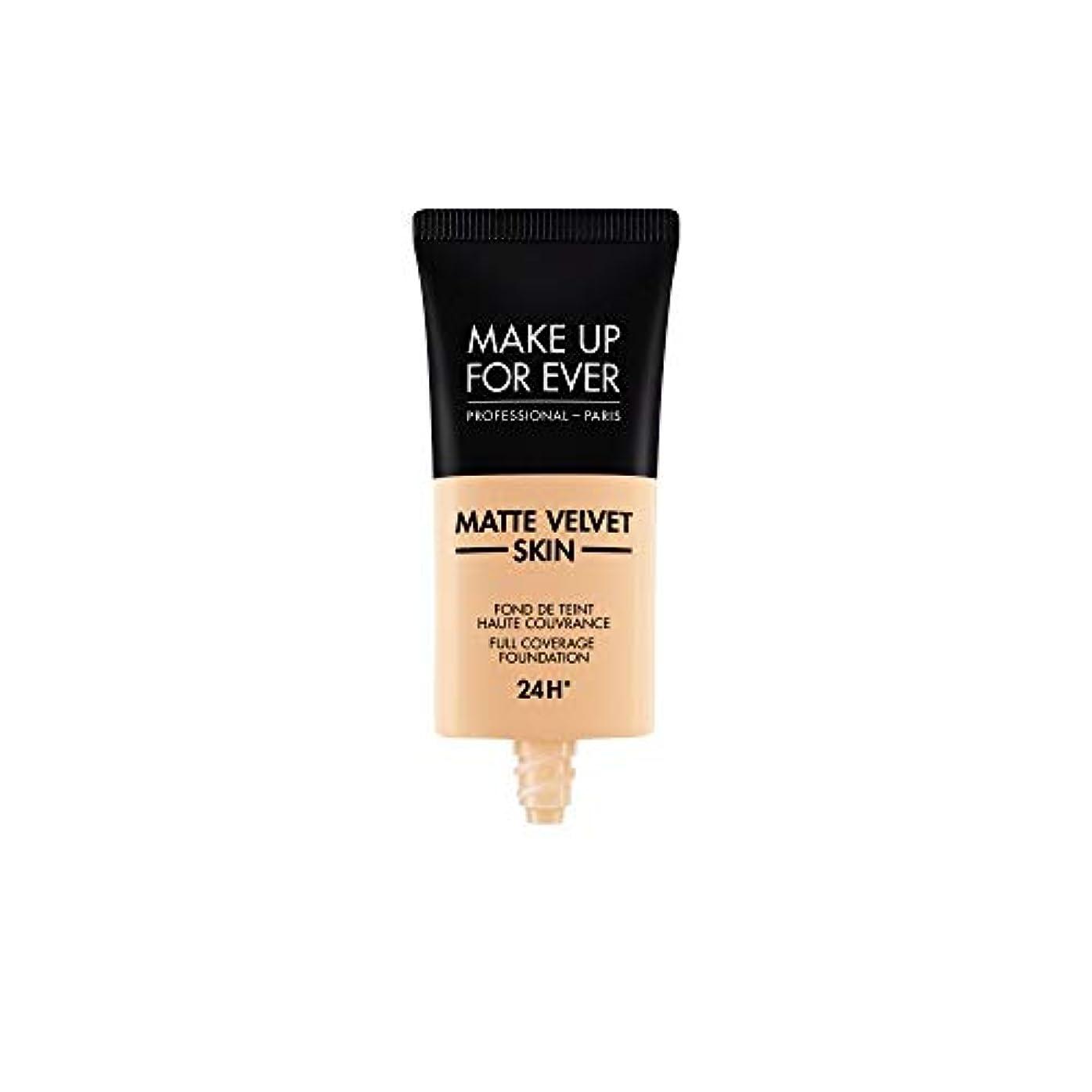 ティーンエイジャーキャリッジパックメイクアップフォーエバー Matte Velvet Skin Full Coverage Foundation - # R260 (Pink Beige) 30ml/1oz並行輸入品
