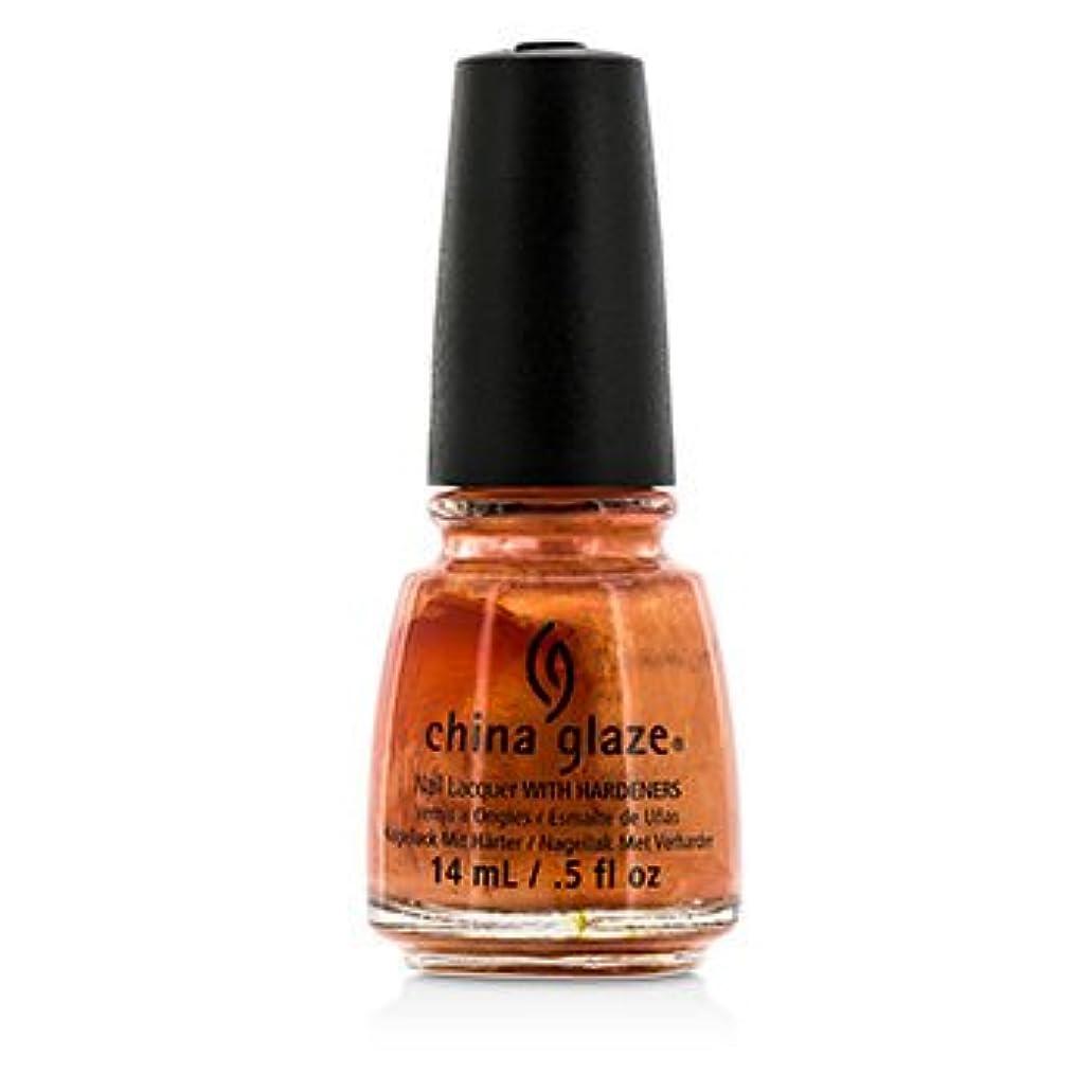 音節違反麻酔薬[China Glaze] Nail Lacquer - Thataway (093) 14ml/0.5oz