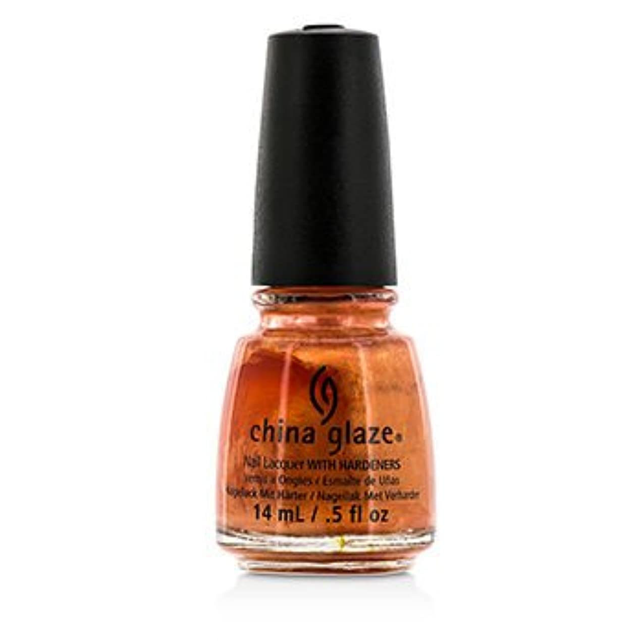 ファイアル集中破壊的[China Glaze] Nail Lacquer - Thataway (093) 14ml/0.5oz