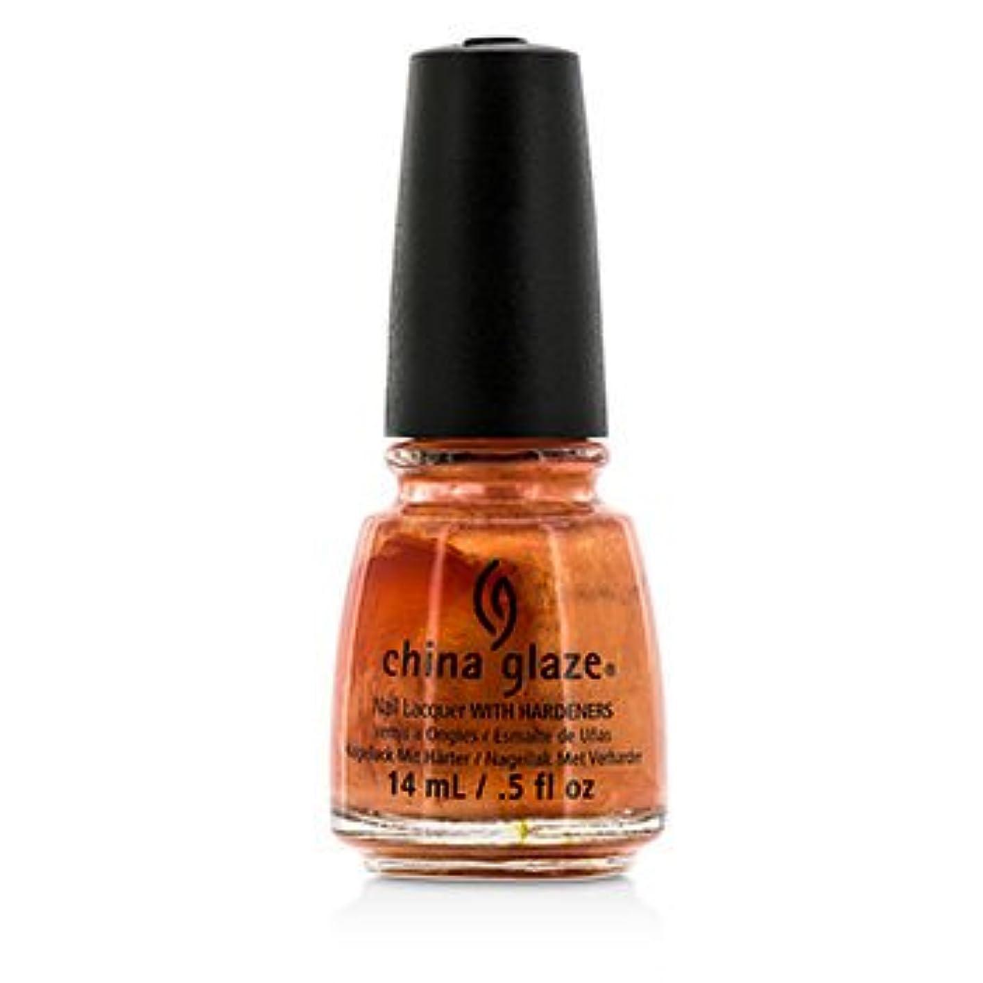 統治可能スイング同化する[China Glaze] Nail Lacquer - Thataway (093) 14ml/0.5oz