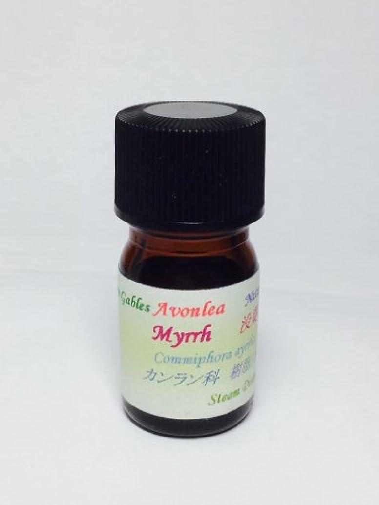 ぬいぐるみ不完全な疫病ミルラ エッセンシャルオイル 高級精油 5ml