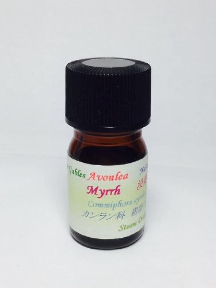 エンゲージメントマトロン海藻ミルラ エッセンシャルオイル 高級精油 5ml