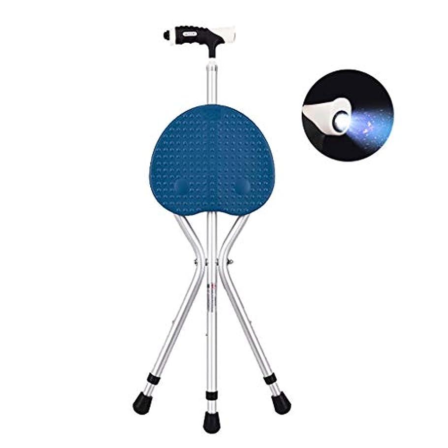バスケットボールランドリー首尾一貫した調節可能な医療用ドライブ折りたたみ杖、LEDライト付き高齢者のギフトのための座席軽量松葉杖椅子付きポータブル杖