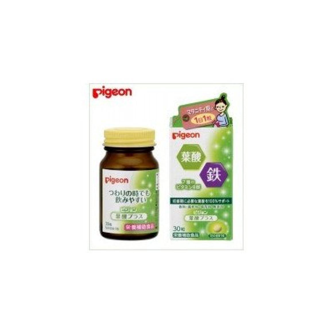 お酢ワットPigeon(ピジョン) サプリメント 栄養補助食品 葉酸プラス 30粒(錠剤) 20390