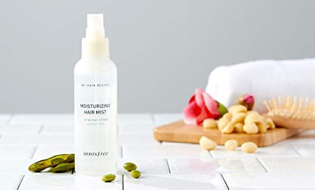 哺乳類成り立つ動機[イニスフリー.innisfree]マイヘアレシピモイスチャライジングヘアミスト(ドライヘア)(150ml)/ my hair recipe moisturizing hair mist(for dried hair)