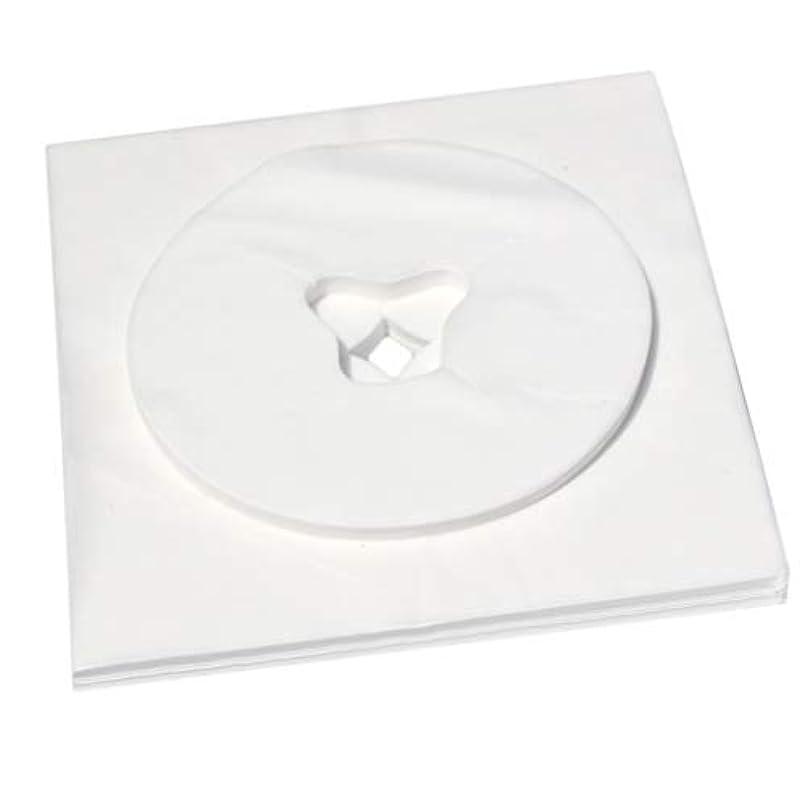 用心深い壁紙障害フェイスシート フェイスカバー ピローカバー 枕カバー 使い捨て サロン ホテル用 約200個 全3色 - 白