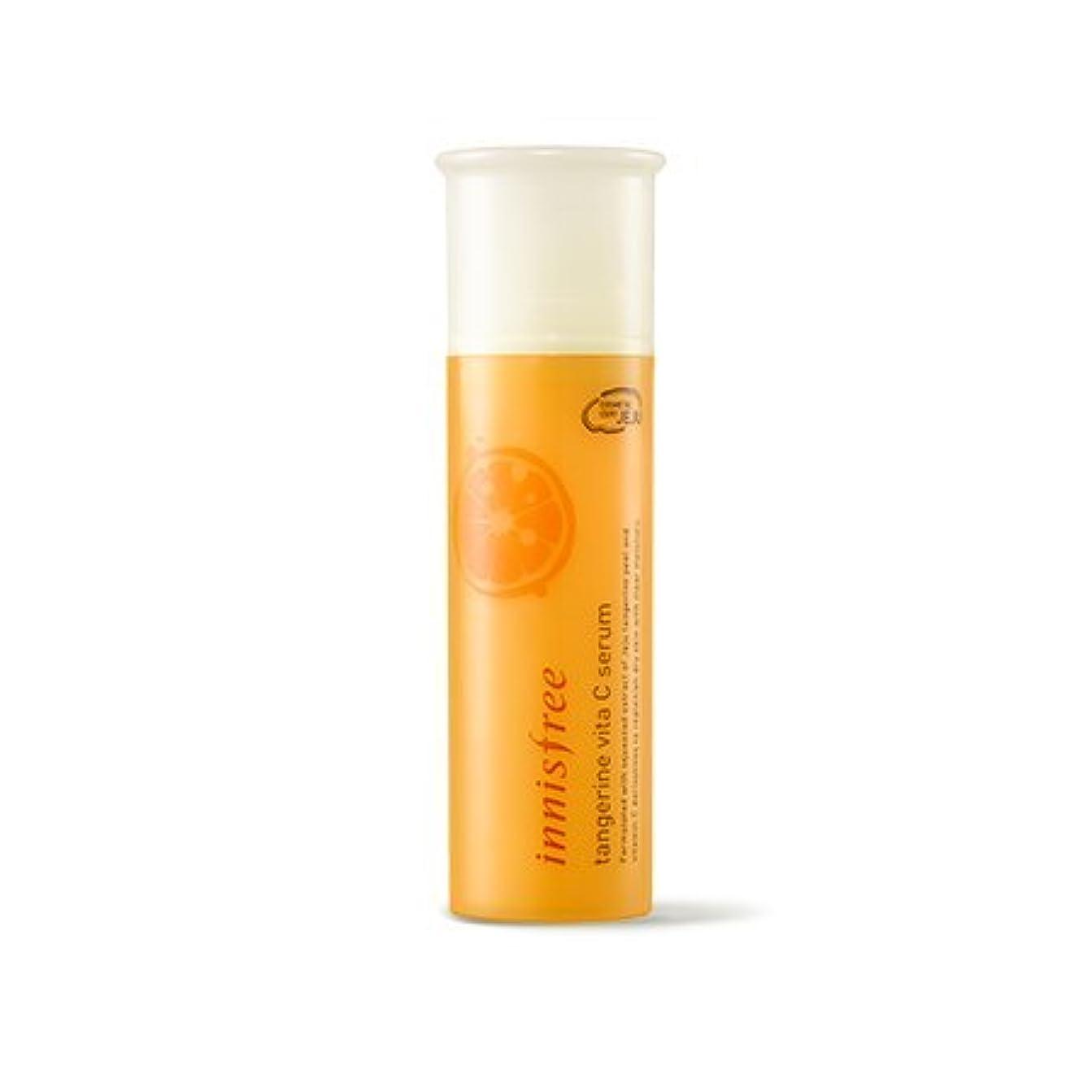 欠乏タップ植生[New] innisfree Tangerine Vita C Serum 50ml/イニスフリー タンジェリン ビタ C セラム 50ml [並行輸入品]