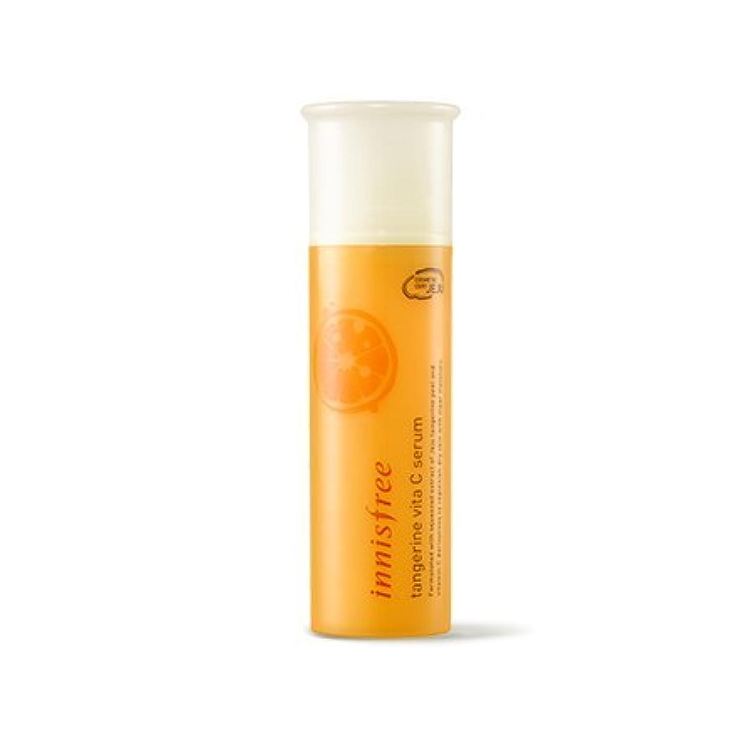 重なる精査襟[New] innisfree Tangerine Vita C Serum 50ml/イニスフリー タンジェリン ビタ C セラム 50ml [並行輸入品]