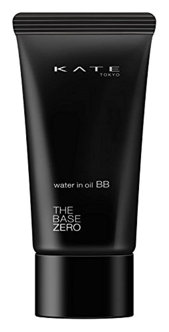 ワークショップそれから貯水池ケイト BBクリーム ウォーターインオイルBB 02標準的な肌
