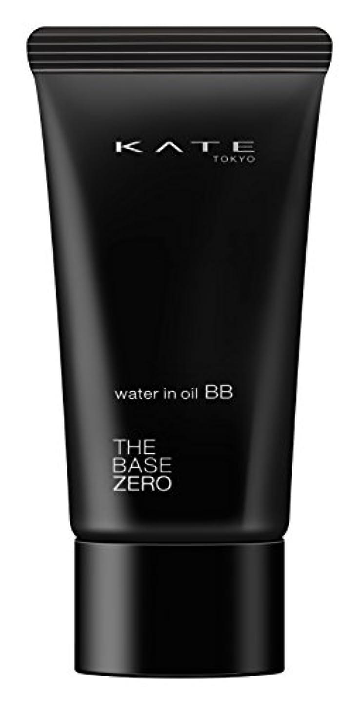 化学巨人遠近法ケイト BBクリーム ウォーターインオイルBB 02標準的な肌